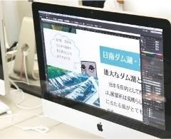 Adobeソフト操作スキル
