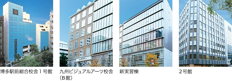 デザイナー 学院 東京